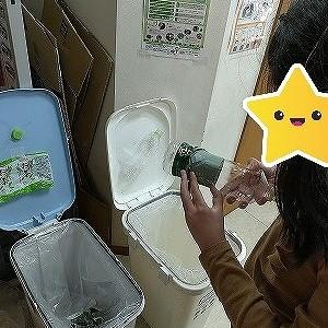 リサイクル活動*とうじん